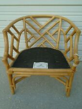 Fretwork Bamboo Henry Link Wide Chair Chinese Chippendale Rattan Palm Beach Club