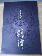 CT 2017 Japanese Traditional Tattoo Flash Book Buddha Ganesh KOI Beauty Hannya