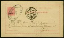 Horta 1890 Azores 20r card/CORREIO DA HORTA