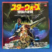 "Star Wars Empire Strikes Back Japan 7"" EP Record OST DWQ6090 John Williams"