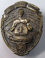 vintage NATIONAL SAFETY COUNCIL 4 YEAR AWARD large badge w/ hinged clasp pin