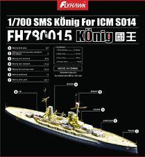 Flyhawk 1/700 780015 SMS Konig for ICM