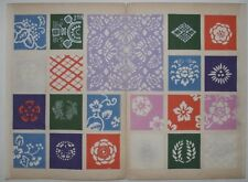 KIMONO FABRIC DESIGNS I - 1913 TAISHO ERA - Original Japanese Woodblock Print