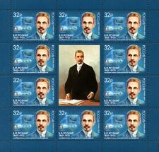 2019 Russia Boris Rosing scientist, inventor of electronic television MNH