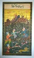 Persian Animal Hunt In Forest Handmade Miniature Handcrafted Persian Art #4969