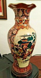 Vaso Cina cinese ceramica porcellana  antico  no 800  epoca stile ming 700 top