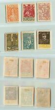 Central Lithuania 1920 SC 23-28 mint . rtb2995