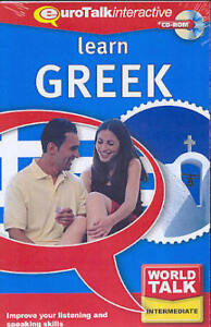 Learn to Speak Talk Understand the GREEK Language PC includes 10 Language Games