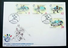 Taiwan XXXIV Baseball World Cup Taipei 2001 Sport Games 台北世界杯棒球锦标赛 (stamp FDC)