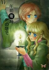 Harry Potter Doujinshi Comic Ron x Hermione Midnight at the Southern Tower