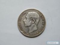 Moneda 1 Duro de Plata 1883, 25gr