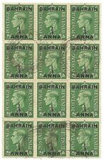 Bahrain KGVI 1948 1/2a postally used block of 12 SG 51