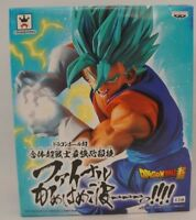Dragon Ball Z Super Saiyan God Vegetto Final Kamehameha Figure Banpresto F/S