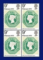 1970 SG836 9d Philympia Block (4) MNH Unmounted Mint aphg