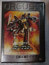Orguss-5 Anime DVD (a8)