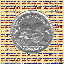 """1983 Egypt مصر Египет Ägypten Silver Coins """" 2 Poet's Shawky and Hafez """",1 P"""