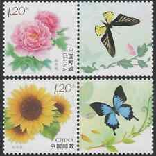 CHINA 2011 Z 22 FLOWERS AND BUTTERFLIES - SPECIAL ISSUE - stamp set of 10