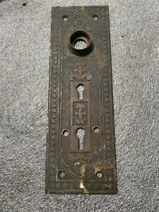 BEAUTIFUL Antique Double Keyhole   Eastlake Solid Stamped BRASS BACKPLATE
