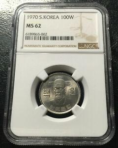 South Korea 100 Won 1970 Copper-Nickel NGC MS62 No Reserve