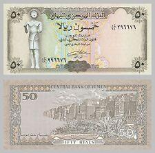 Jemen / Yemen 50 Rials 1993 p27A unz.