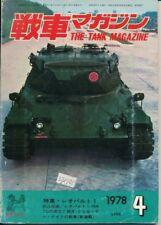 Tank Magazine 1978-04 Leopard 1 MBT British Ferret Scout Car MK.VI Crusader