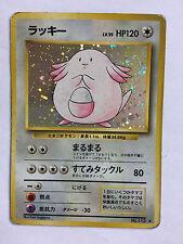 TCG POKEMON RARE JAPANESE CARD HOLO PRISM CARTE 068//087 CHANSEY R CP6 JAPAN MINT