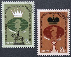 """Sowjetunion: Michel-Nr. 5209-5210 """"Schach-WM"""" aus 1982, gestempelt"""