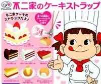 Bandai Fujiya Peko-chan cake strap gashapon figure (set of 8)