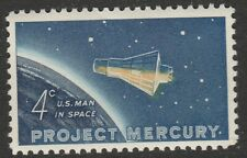 US 1193 Project Mercury 4c single (1 stamp) MNH 1962