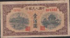 China Peoples republic 100 Yuan 1949 # 833
