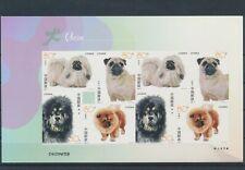 LM39420 China pets animals dogs good sheet MNH