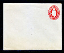 KGVI 2 1/2d RED EMBOSSED ENVELOPE ON BUFF, SIZE 132 X 108  SCARCE!!!!
