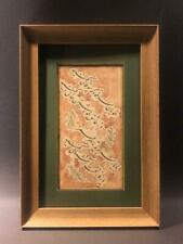 Antique Islamic 19th Century Qajar Calligraphy Panel Persian Poetry in Nastaliq