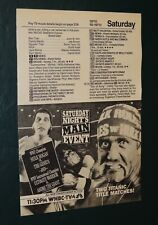 (5) WWF TV ADS HULK HOGAN ROWDY RODDY ANDRE THE GIANT ETC.  **FREE SHIPPING*