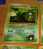 1996 Pokemon Card Carte Porygon LV.12 No.137 Card Game