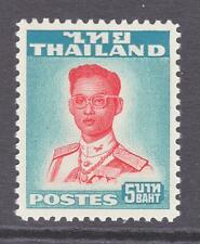Thailand  RAMA IX  2nd. Series  5 Baht MVLH.. Full Original Gum...Superb A+A+A+