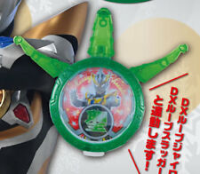 Japan Rare Ultraman R/B Limited Edition Special Ruebe Crystal Christmas campaign