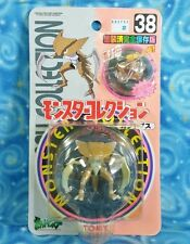 Auldey Tomy Pokemon #38 KABUTOPS & DOME FOSSIL Mini Figure Pocket Monsters 1998