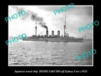 OLD LARGE HISTORIC PHOTO OF THE JAPANESE NAVY SHIP, HIJMS YAKUMO IN SYDNEY c1924