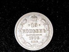 Russian Empire 15 Kopek Silver Coin 1903. Silver 500 F