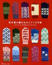 Knit Mittens of Japanese Designs - Japanese Craft Book