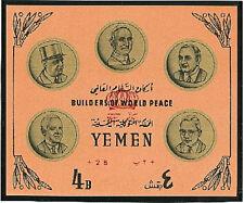 YEMEN-1967-DE GAULLE-célébrités-1 bloc neuf surchargé rouge