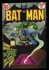 Batman #252 VF 8.0