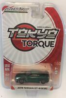 Greenlight Chase Tokyo Torque 1/64 2015 Nissan GT-R(R35) Diecast Car 29900-F