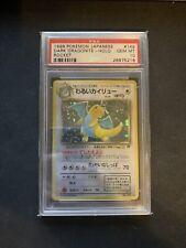 "1999 Pokemon Team Rocket (Japanese) ""Dark Dragonite"" PSA 10 Pop 124"