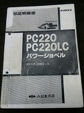 KOMATSU PC220, PC220LC TRACKHOE AVANCE PARTS MANUAL