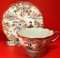 VINTAGE ASIAN CUP AND SAUCER GEISHA GIRLS HAND PAINTED SCALLOPED GOLD GILT