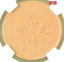 1902-1906 CHINA Anhwei 10 Cent Copper Dragon Coin NGC AU 58 BN
