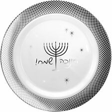 """Happy Chanukah Hard Plastic Plates Disposables For Dinner Parties 10.5"""""""
