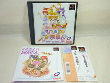 PS1 KITTY ON YOUR LAP Hiza no ue Partner with SPINE CARD * Playstation Game p1